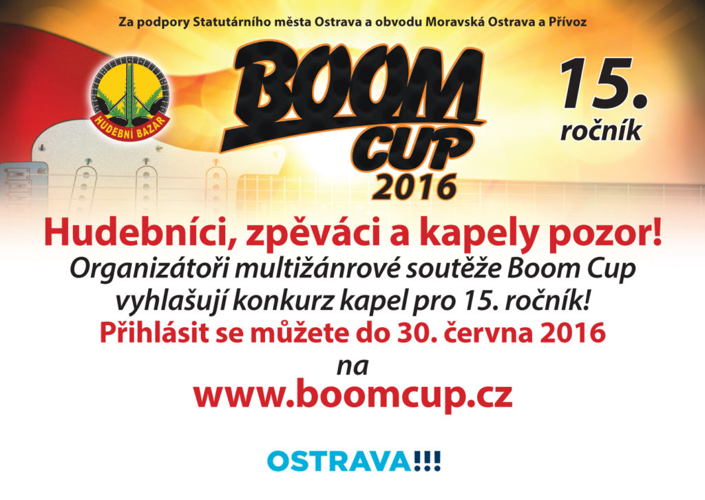 boomcup