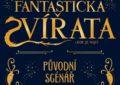 Velký svátek pro fanoušky Harryho Pottera! Od vydání první knihy uběhne neuvěřitelných 20 let!
